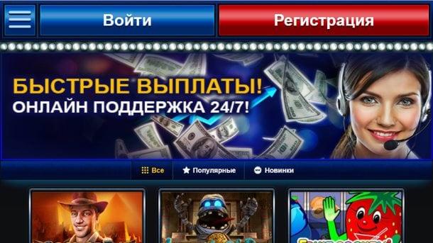 выплачивает ли казино вулкан деньги
