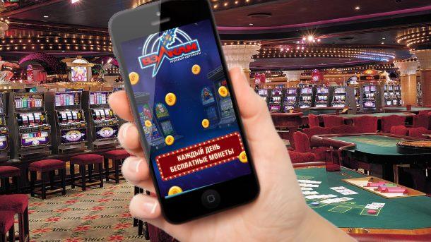 Онлайн казино вулкан играть на деньги ios