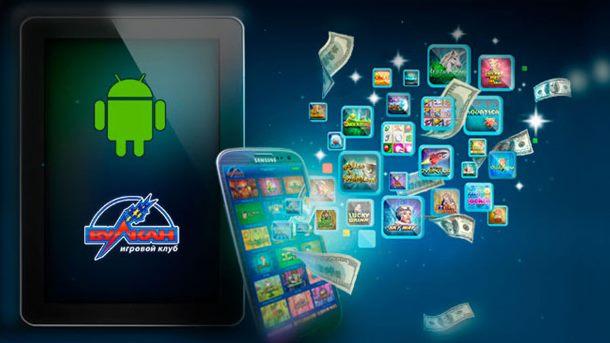 игровой клуб вулкан играть на реальные деньги для андроид